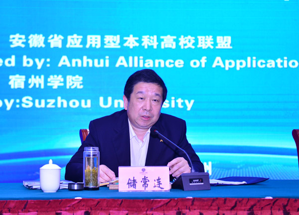 //www.ahszu.edu.cn/Article/UploadFiles/201804/2018040311153674.jpg